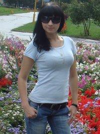 Екатерина Бурмагина, 21 марта , Екатеринбург, id75436091
