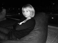 Марина Сыргий, 5 февраля 1994, Москва, id95207401