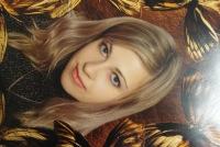 Лолита Кульша, 22 сентября 1966, Минск, id153024097