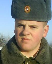 Юрик Морозов, Десногорск, id154071370