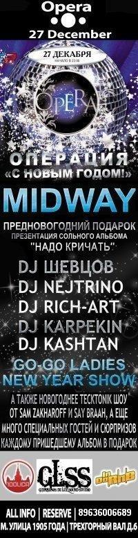 Денис Скаев, 27 декабря , Москва, id34203961