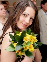 Nastya Chabrova, 15 июля , id51469299