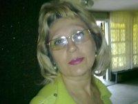 Ольга Газизова, 16 апреля 1959, Якутск, id57402773