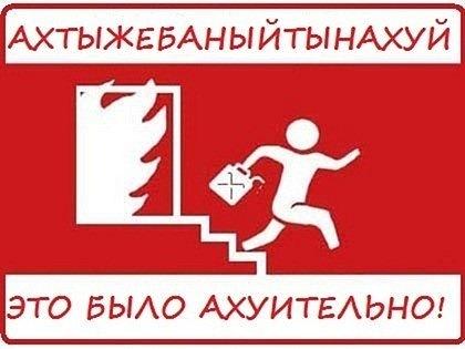 http://cs963.vkontakte.ru/u6332939/-7/x_19cbb8c1.jpg