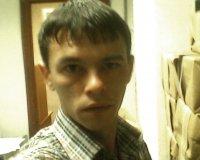 Руслан Калимуллин, 24 декабря 1979, Уфа, id74404747