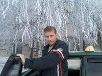 Роман Тюренков, 5 июля , Борисоглебск, id76262265