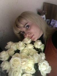 Светлана Подолян, 2 декабря 1962, Москва, id88029822