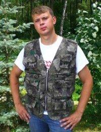 Олег Густомясов, Новосибирск, id88297917