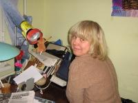 Людмила Шургальская, 21 ноября 1989, Киев, id102350228