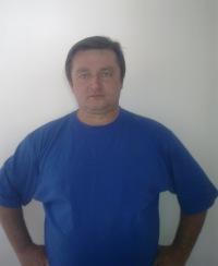 Александр Акименко, 18 ноября 1968, Вахрушево, id144542299