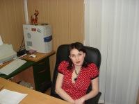 Любовь Манакова, 14 мая 1992, Чистополь, id164610115