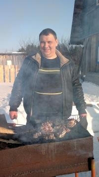 Дмитрий Голубев, 7 марта , Буй, id169304652