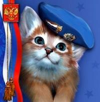 Александр Болдырь, 10 ноября , Москва, id20014338