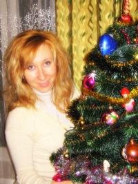 Ірина Чернявська, 9 апреля , Ивано-Франковск, id123141336