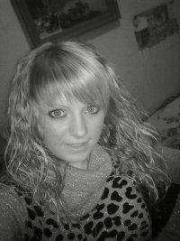 Александра Синичкина, 16 октября , Одесса, id44655996