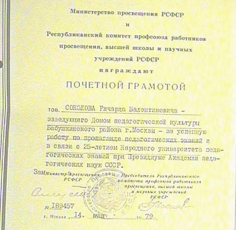 http://cs9631.vkontakte.ru/u5886709/114348951/x_2ac82299.jpg