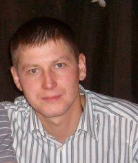 Александр Хохлов, 18 февраля , Екатеринбург, id59230407