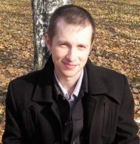 Василий Боровских, 2 июня 1988, Екатеринбург, id68403550