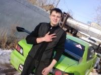 Никита Марченко, 30 декабря , Якутск, id70216046