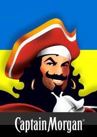 Captain Morgan, 20 мая , Киев, id97713510