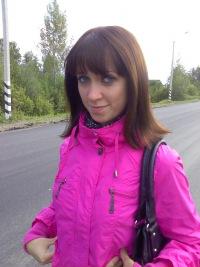 Екатерина Могутова, 10 февраля 1987, Москва, id146179732