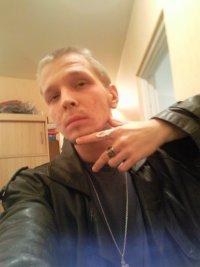 Жил Сёма, 15 декабря 1989, Красноярск, id18068097