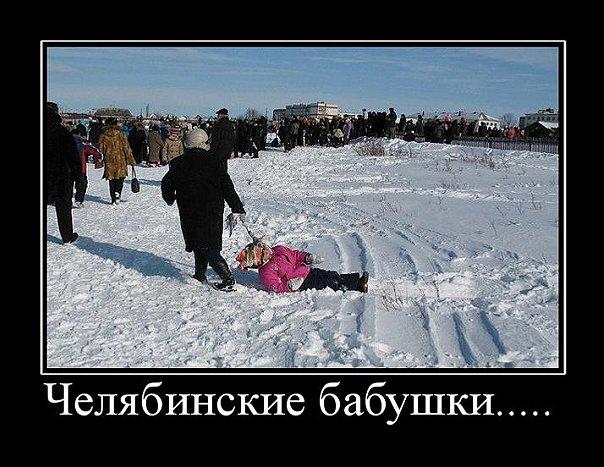 http://cs9632.vkontakte.ru/u38224590/102775929/x_366bf6d0.jpg