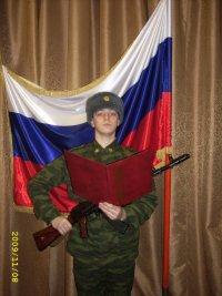 Денис Баркан, 19 марта 1989, Москва, id54761706