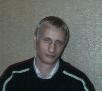 Альберт Ромадин, 3 июля 1990, Рязань, id69234894
