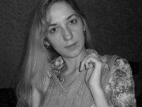 Мила Красивая, 23 ноября 1984, Шадринск, id93108111