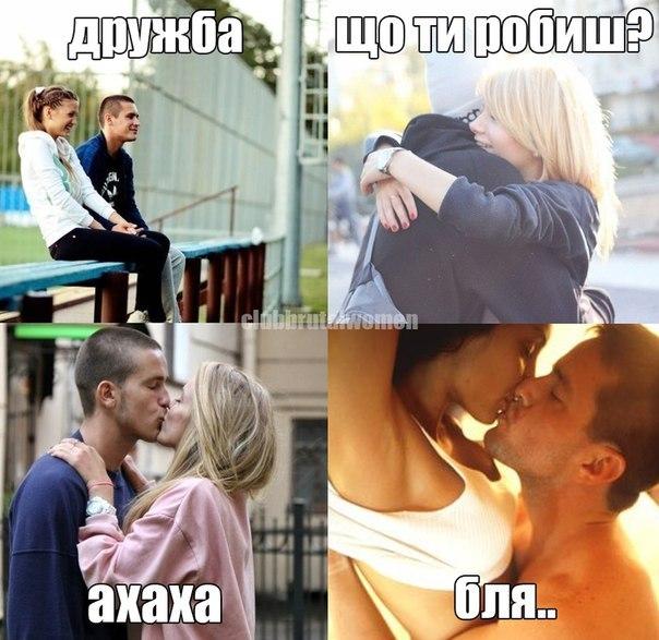 mogut-li-seks-otnosheniya-pererasti-v-sereznie