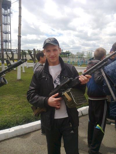 Дима Третьяков, 14 ноября 1996, Новокузнецк, id144380418