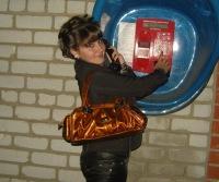 Кристина Пузикова, 19 января 1993, Елец, id113988203