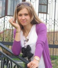 Александра Седова, 22 декабря 1994, Тюмень, id161167390