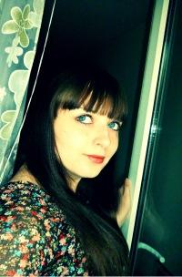 Катёна Полтарацкая