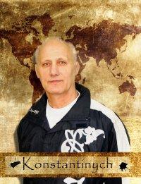 Константин Бузулин, 24 мая , Новосибирск, id25936545