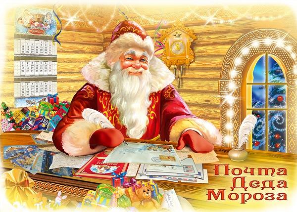 День Рождения. - Солнечная Vesna- я.ру