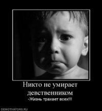 Игорь Булатов, 12 апреля , Пермь, id89360778