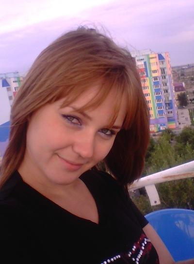 Светлана Скрипникова, 27 июля 1990, Астрахань, id158293132
