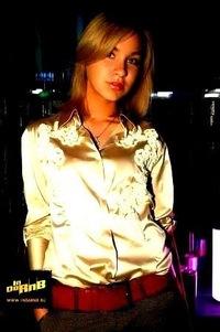Алина Кресцова, 4 апреля , Москва, id97713517