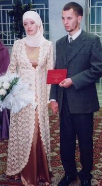 брачные знакомства для никах