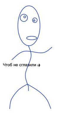 Степан Акиньшин, 14 ноября , Москва, id115484215