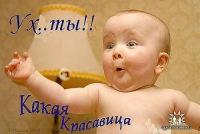 Четкий Человек, 31 декабря , Симферополь, id133800586