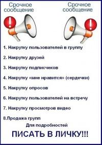 Александр Куликов, 30 января , Москва, id140737398