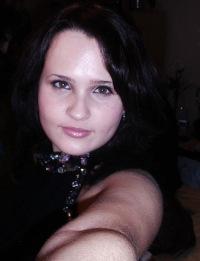 Алёна Варич, 8 марта 1989, Челябинск, id164610120