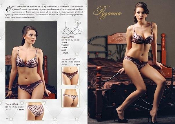 c40ada68227f дайна элегантное женское белье трикотаж купальн | ВКонтакте