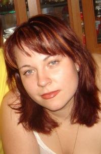 Ирина Мазитова, 12 июля , Екатеринбург, id51227862