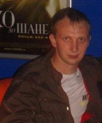 Анатолий Карпов, 23 августа 1986, Пермь, id57521388