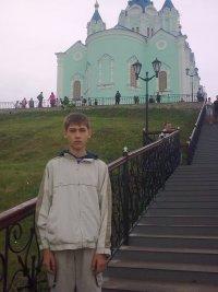 Артём Зуй, 17 мая 1995, Дмитриев-Льговский, id85841772