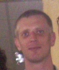 Андр Ей, Саратов, id88756409